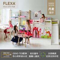 FLEXA / FLEXA для маленькой принцессы Тема игровая кровать занавеска фасоль сумка диван палатка подушка 3 накладки Висячий мешок