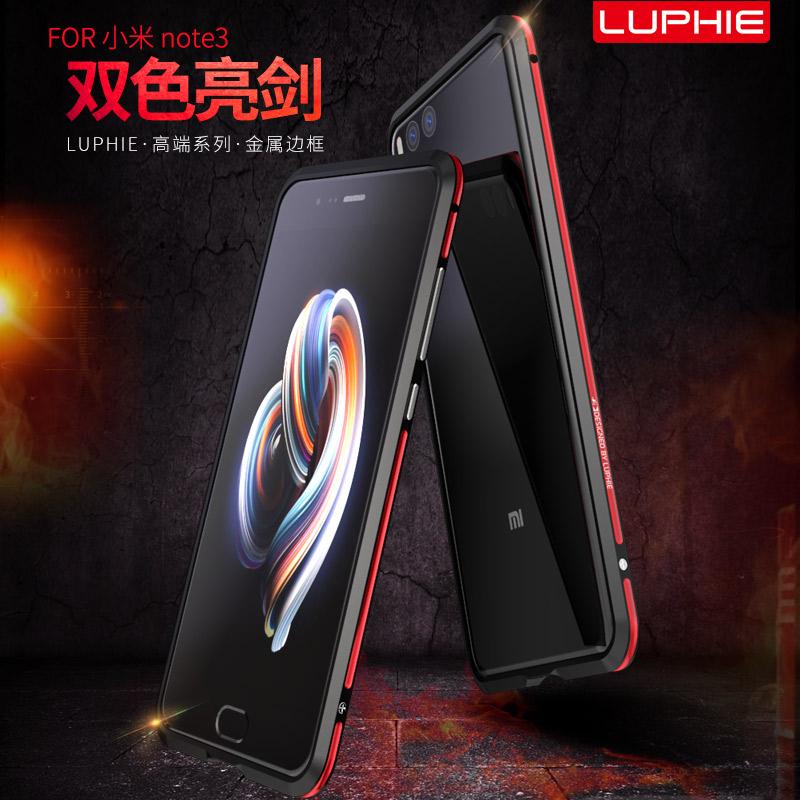 Luphie Bicolor Blade Sword Slim Light Aluminum Bumper Metal Shell Case for Xiaomi Mi Note 3