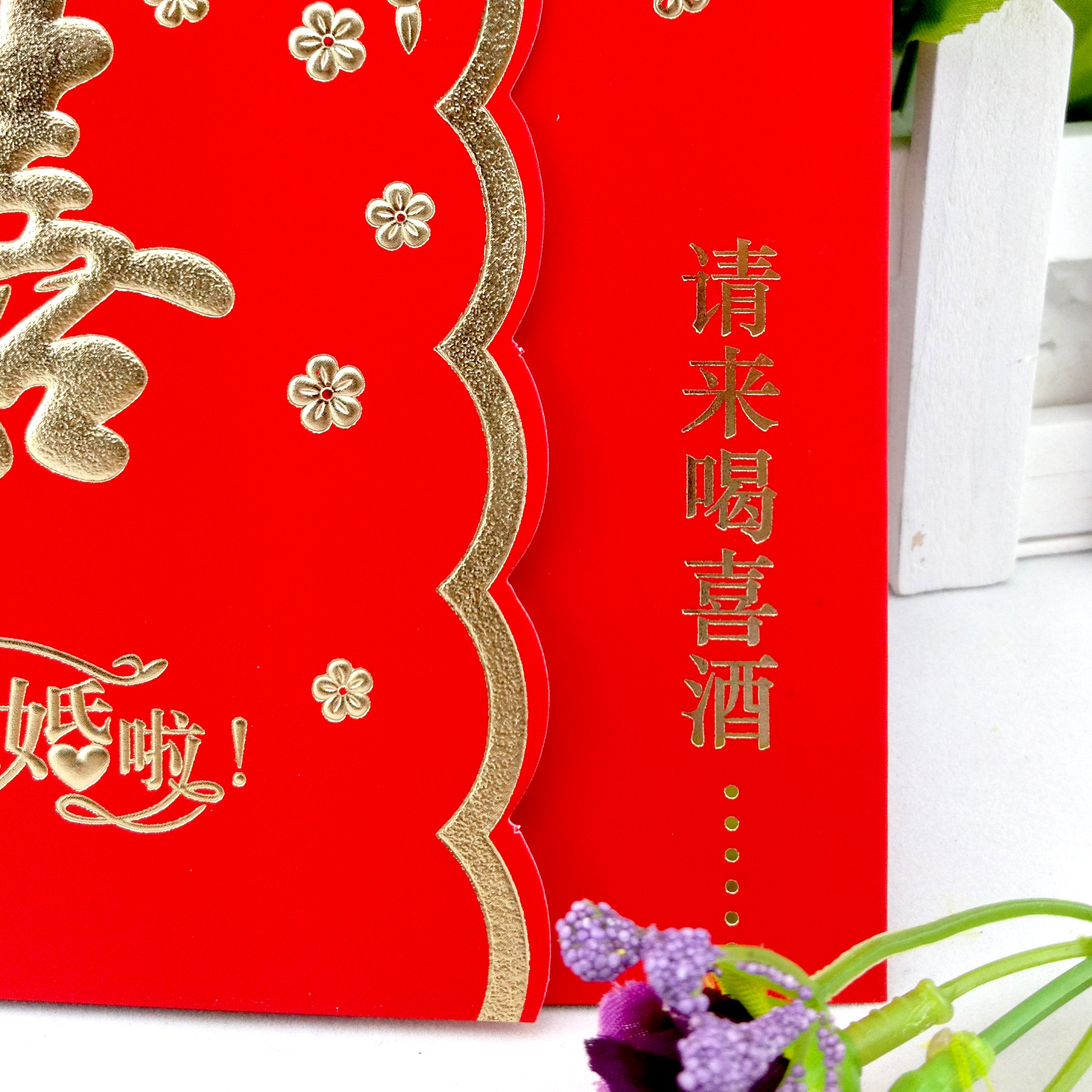 Marriage wedding invitations Chinese style invitations Chinese-style ...