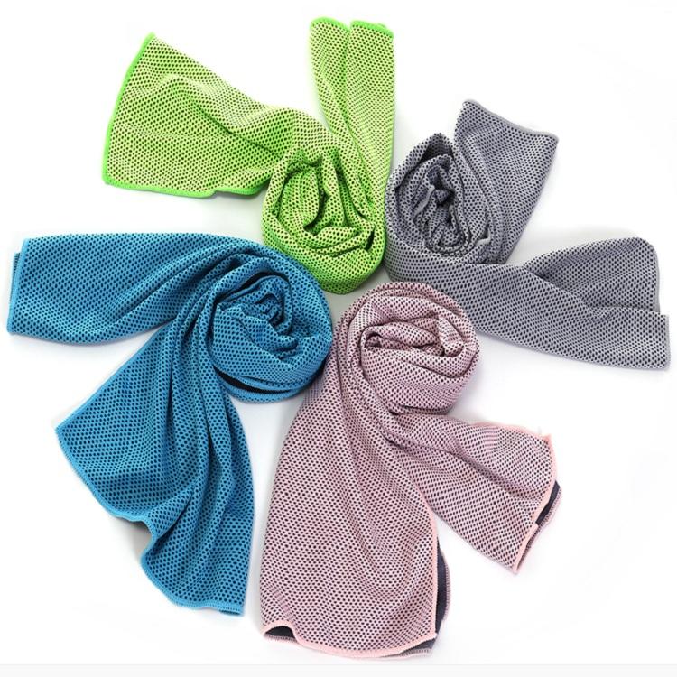 【买一送一】跑步健身冷感运动毛巾