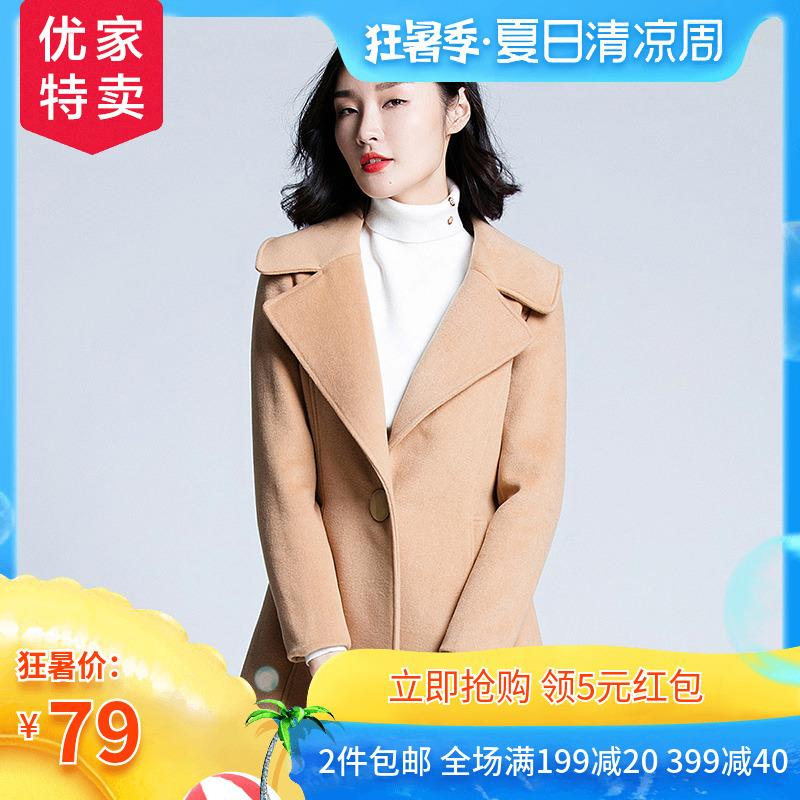 特卖/春冬季新款流行大大衣修身显瘦翻领中款呢子女外套毛呢16241