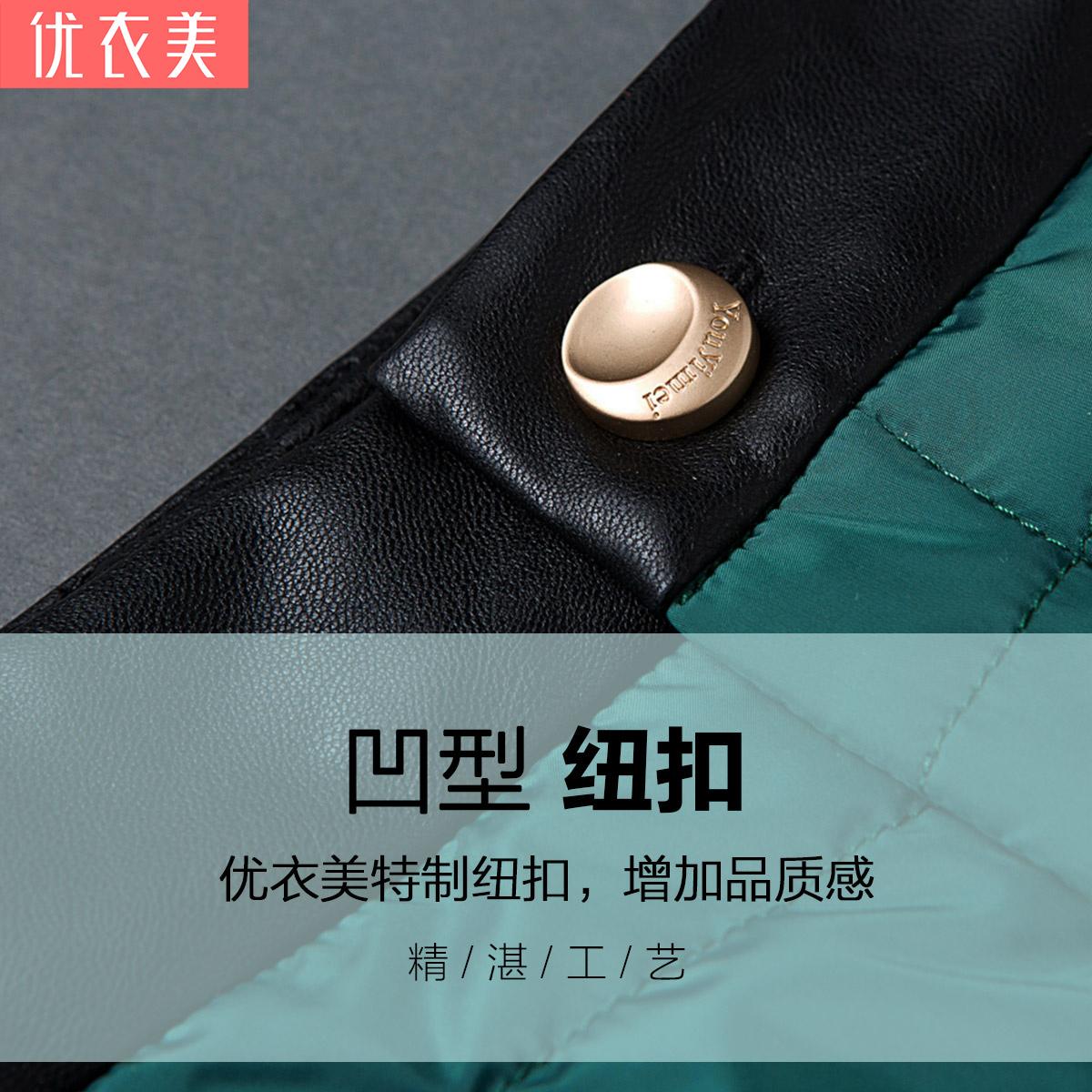 Женские утепленные штаны UNIQLO U.S.  PU 23261