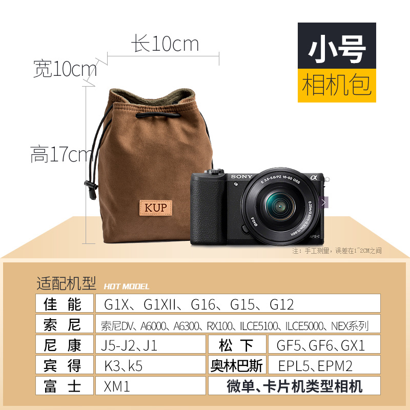 Цвет: Мешок камеры маленькие желтые