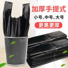 Garbage bag household thickened medium large black portable vest type garbage bag wholesale disposable plastic bag kitchen