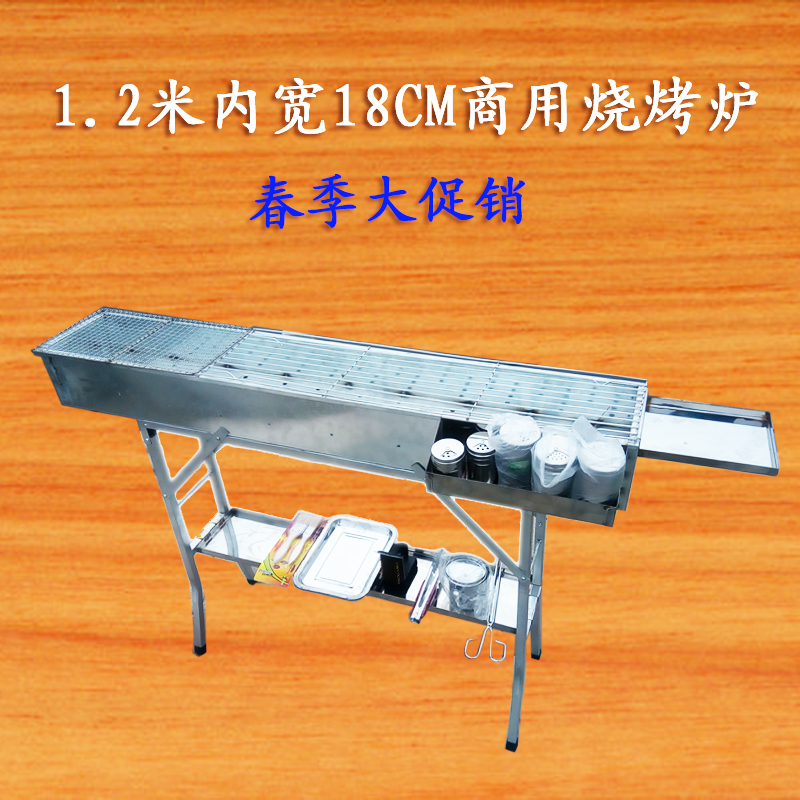 1.2米锌铁板烧烤炉商用木炭手工加厚大码摆摊烧炉户外折叠烧烤架