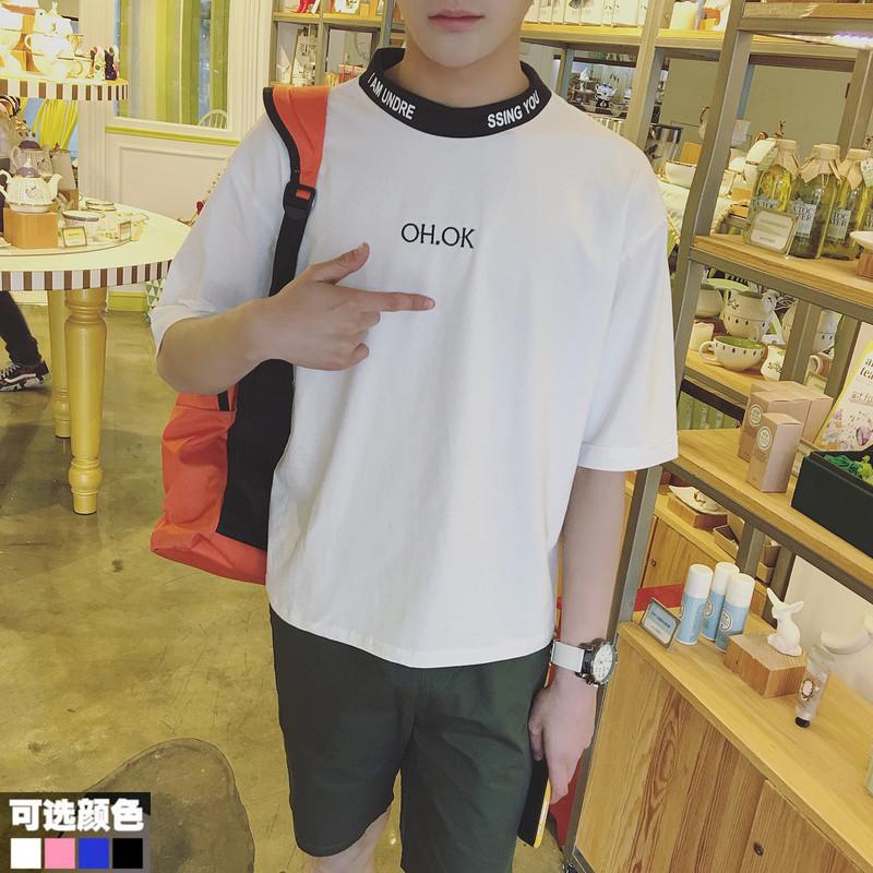 2016夏季港风个性笑脸印花男士短袖T恤学生tee韩版潮男中袖体恤衫
