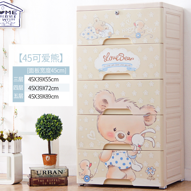 45 FACE WIDE INCREASE THICKENING CARTOON BEAR