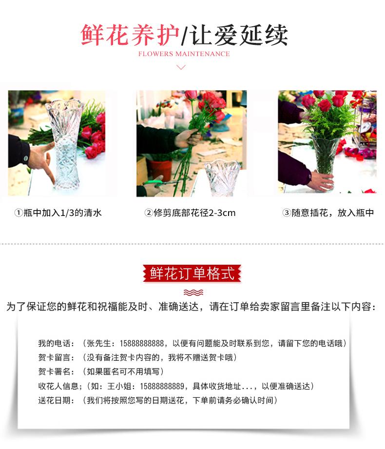 11红玫瑰鲜花速递青海西宁市城东区城西区城中区同城花店送花上门