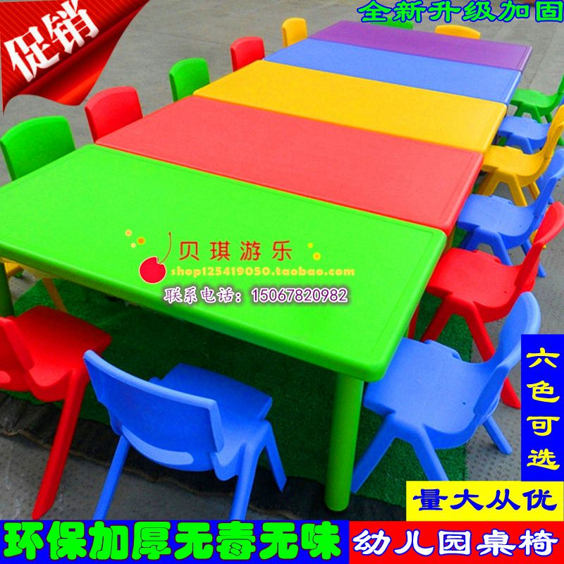 USD 9.11] Kindergarten table and chairs children\'s table set baby ...
