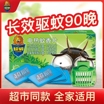 Больше, чем сила воли горячей комар ароматический чай домой отключен стиль репеллент отопление устройство уничтожить комар лист полынь горькая аромат 90 лист 1 устройство, цена 282 руб