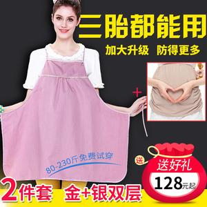 Phụ nữ mang thai bảo vệ bức xạ quần áo tạp dề đích thực trong bốn mùa mặc kích thước lớn mang thai quần áo làm việc bức xạ chống bức xạ tạp dề