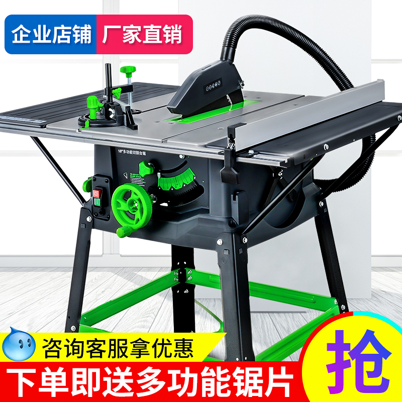 Usd 236 71 Woodworking Table Saw Multi Function Push Table Saw Dust