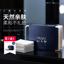 Zun blue mens cotton make-up remover double effect makeup hydration thick one-time gentle cleansing makeup tool female
