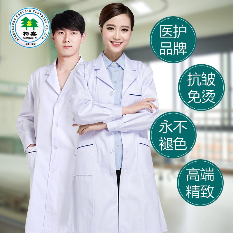 Униформа для медперсонала Song Xin