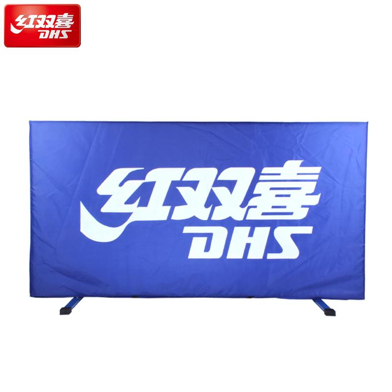 DHS/ двойное счастье пинг-понг фартук S1-01 настольный теннис сайт забор T тип ноги складные