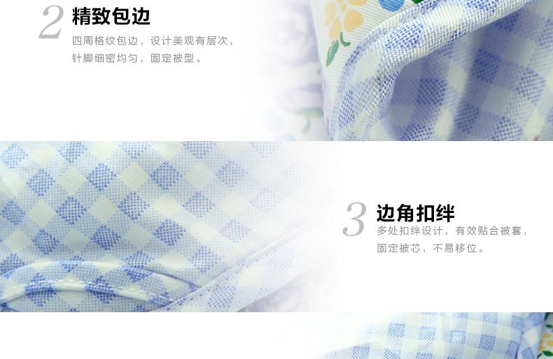 温馨纯棉轻爽被:莎莎(紫)790_08.jpg