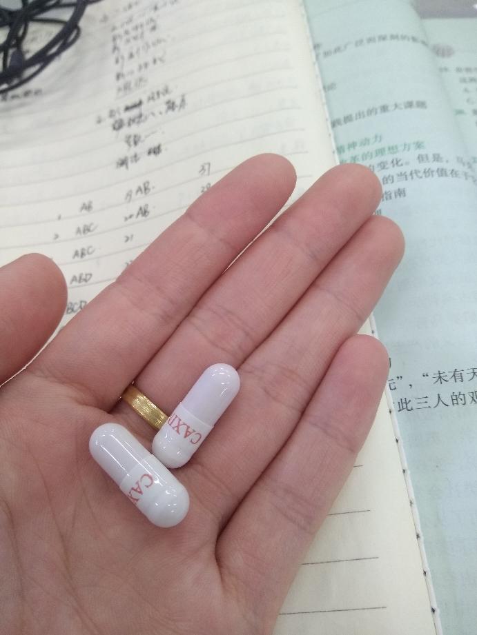 学生服用海王减肥药没有运动也瘦了