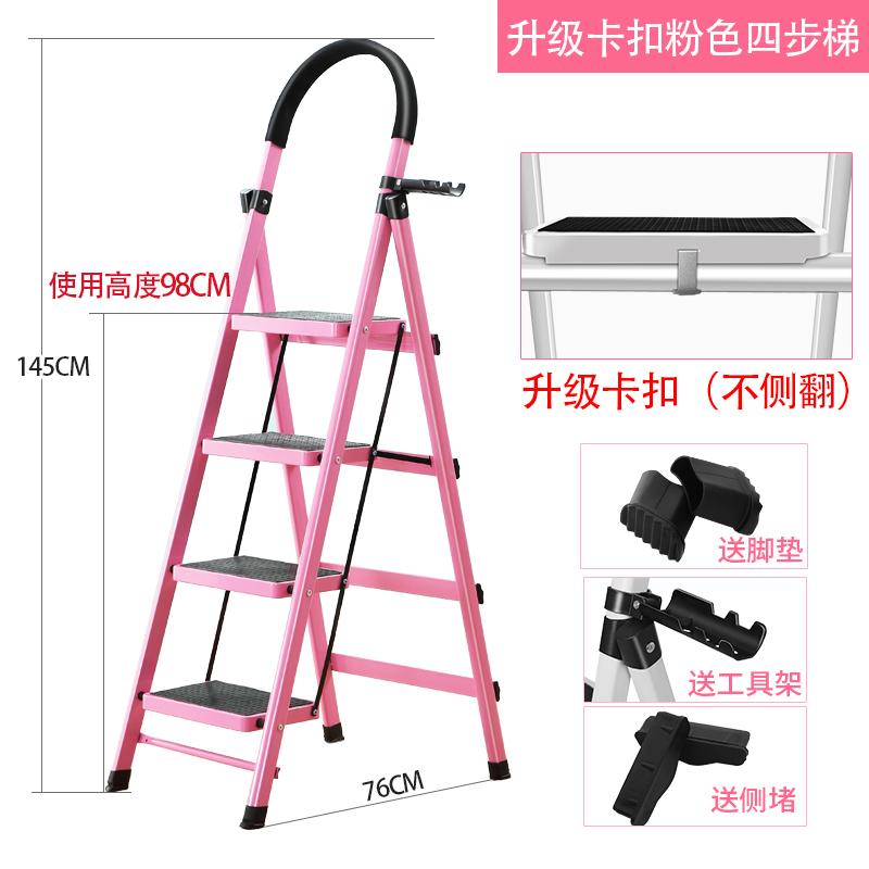 Новая коллекция обновление карта с застежкой розовый Четыре ступенчатая лестница