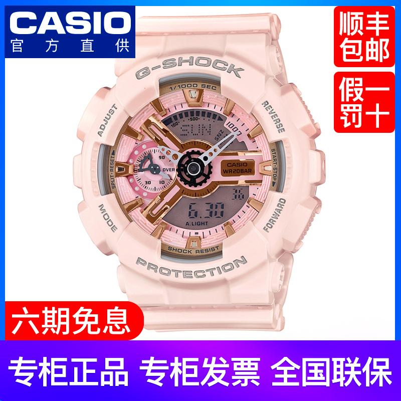 卡西欧手表女baby-g手表正品防水运动GMA-S110MP/S120 gshock女表
