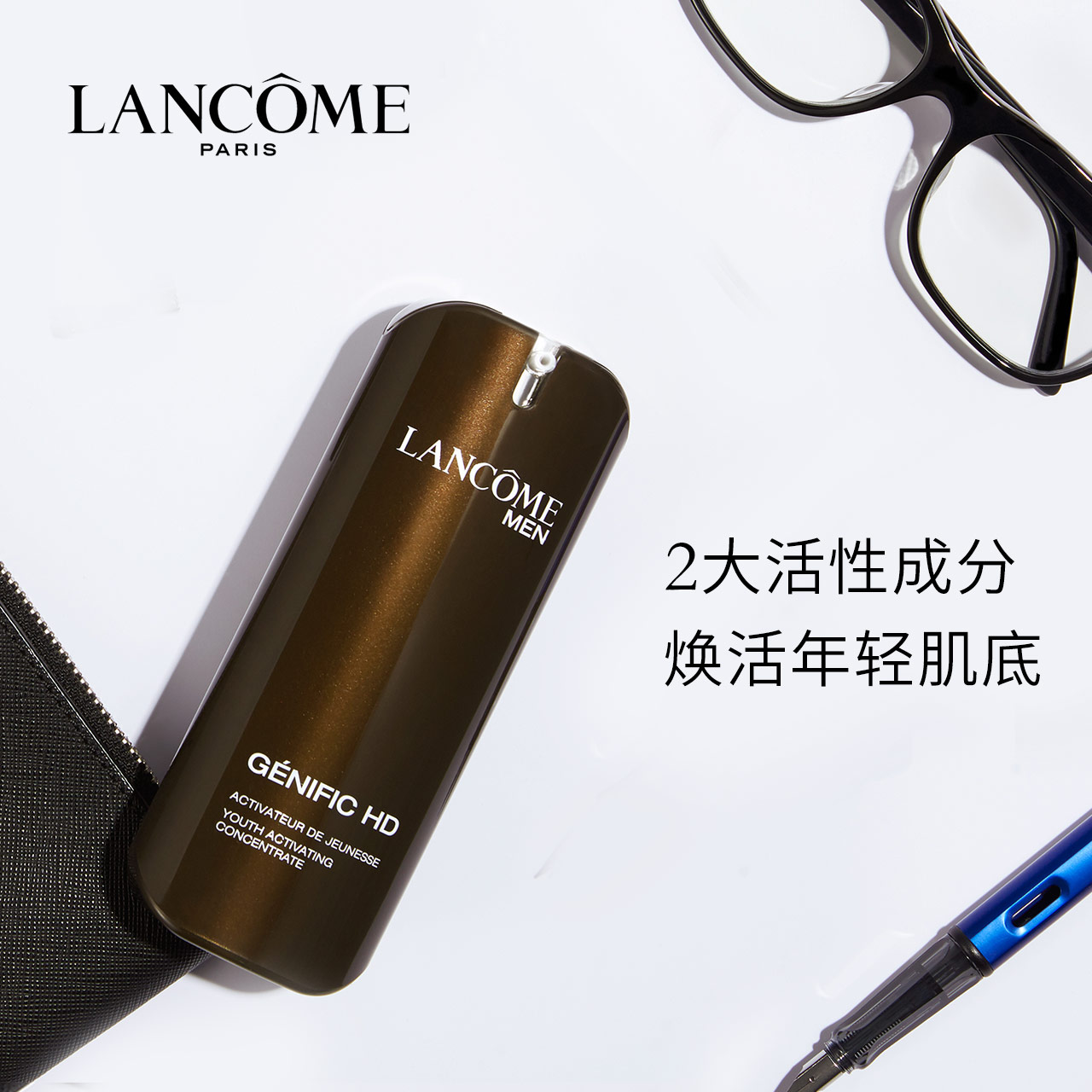 Lancome 兰蔻 男士小黑瓶劲能精华露 50ml ¥373.39