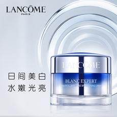 Lancome 50ml