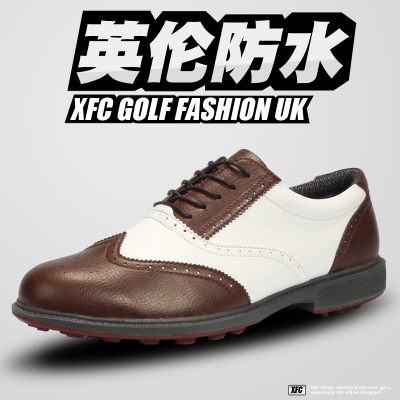 XFC golf shoes men's waterproof breathable British no nail golf casual shoes