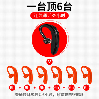 Ken sent S109 wireless Bluetooth headset hanging ear unisex driving can answer the phone Huawei OPPO Apple vivo mobile phone long standby 1 minute fast charge single headset