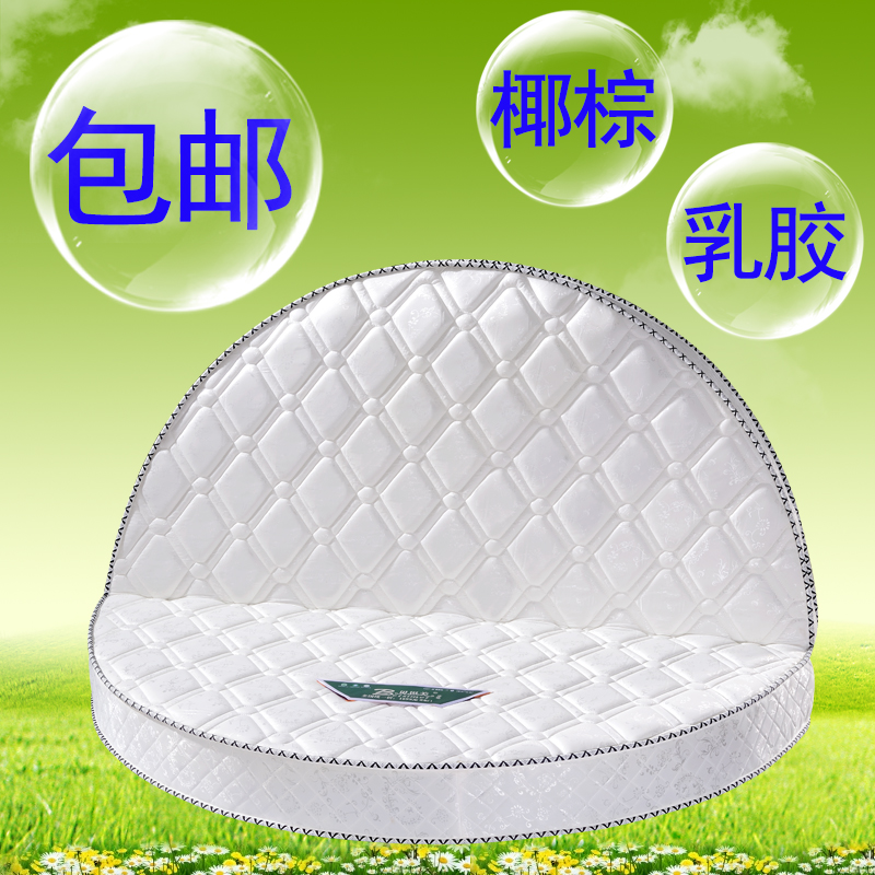 泰国进口纯天然乳胶床垫5cm席梦思弹簧床垫1.8m慕斯床垫2米2.2米