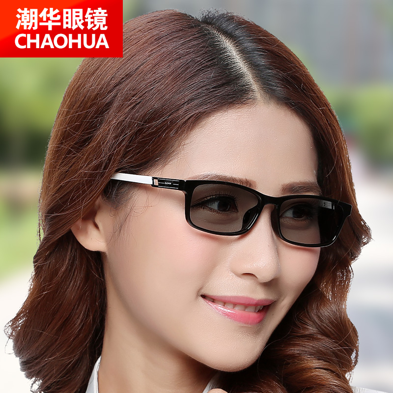 65ef4b650f2 USD 67.37  Full frame color glasses anti-blue radiation black and ...