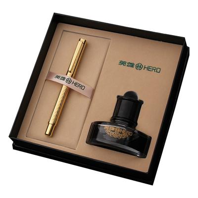 【英雄】高端钢笔墨水礼盒套装