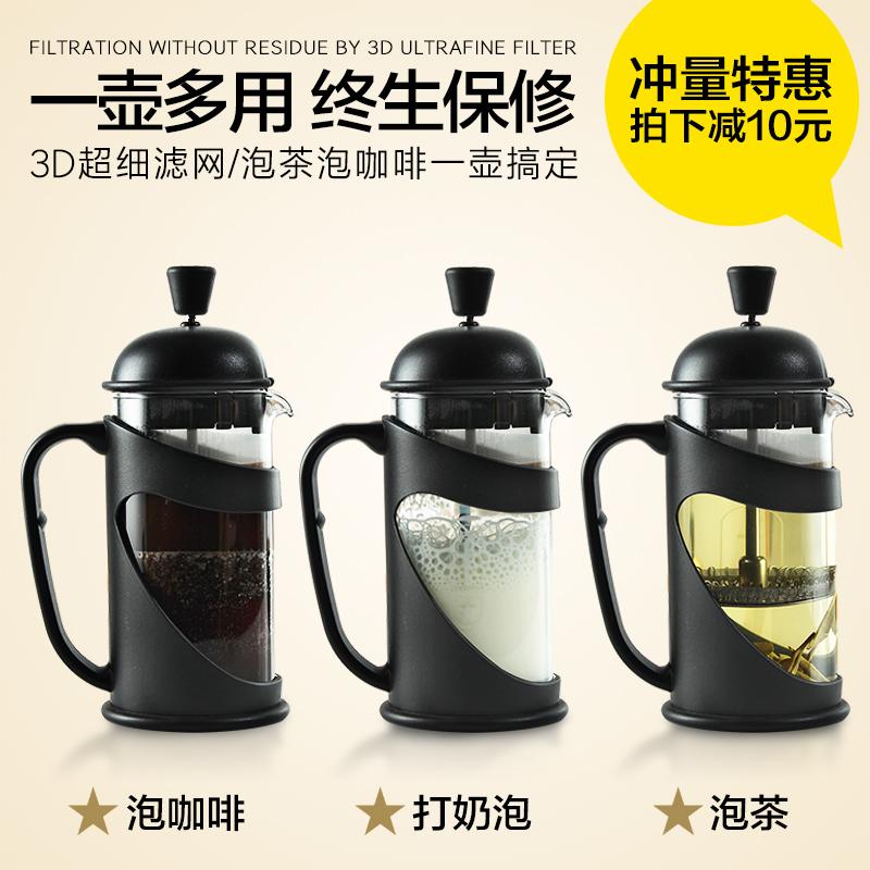 Франция пресс горшок кофе горшок французский фильтр пресс горшок фильтрация чашка молоко пузырь устройство стекло домой рука порыв кофе чайный набор
