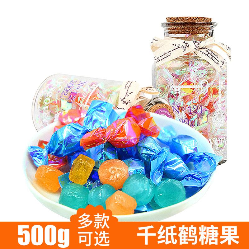 千纸鹤糖彩色糖果散装批发零食500G-优惠券3元天猫包邮