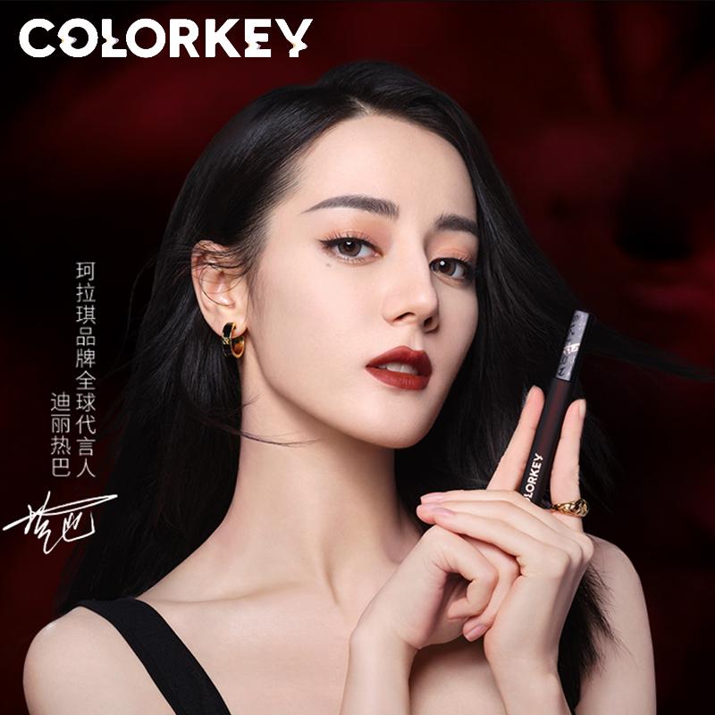 超品预售!【colorkey】黑丝缎限量哑光唇釉