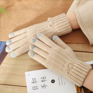 Double layer touch screen knitted gloves