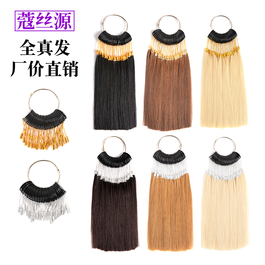 Usd 1325 Hairdressing Real Hair Spring Real Hair Color Board Color