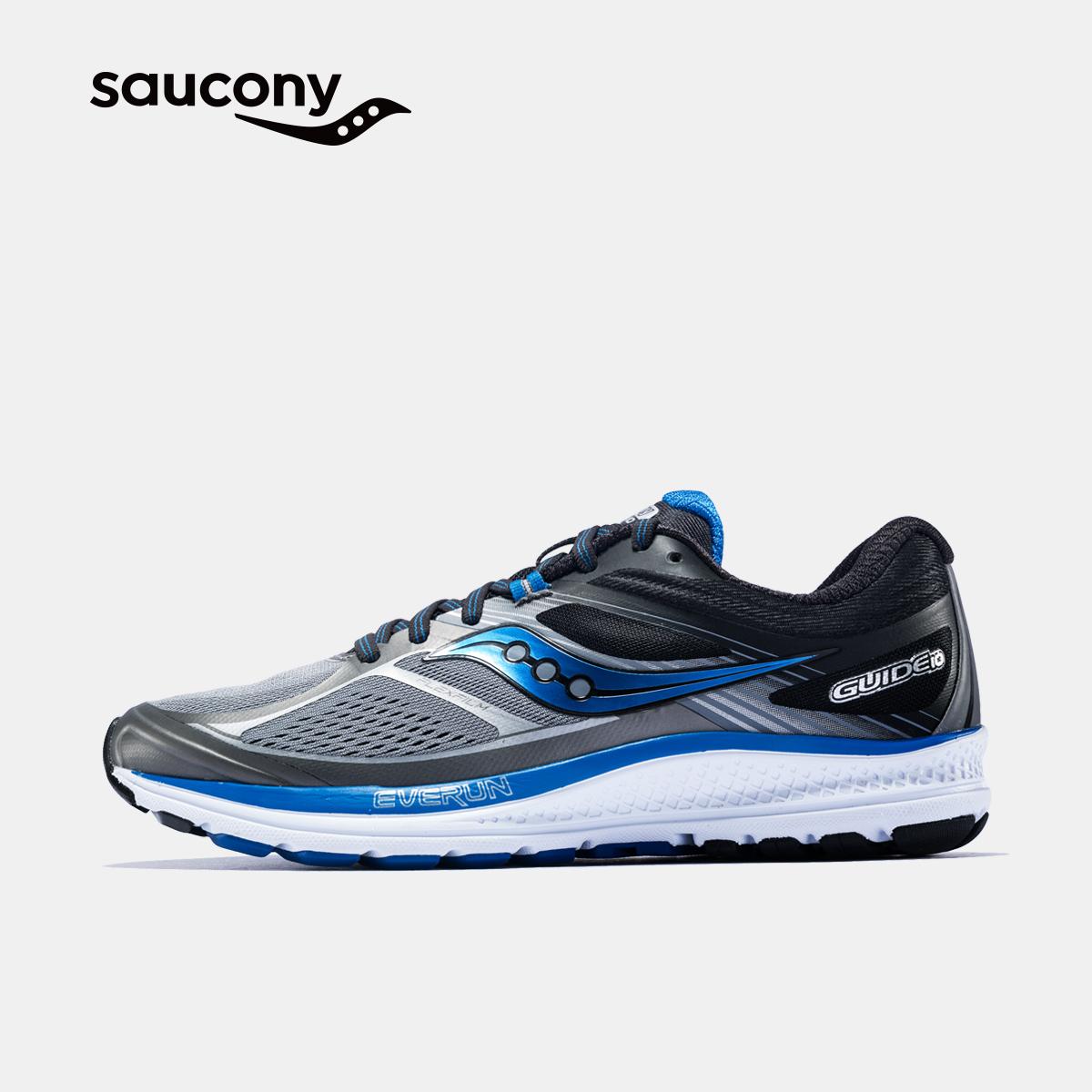 Saucony圣康尼GUIDE 10穩定支撐運動鞋 男子跑步鞋 S20350-A
