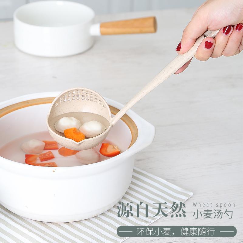 [小麦秸秆纤维家庭实用二合一大汤勺长柄勺子多功能餐具一体式汤勺]