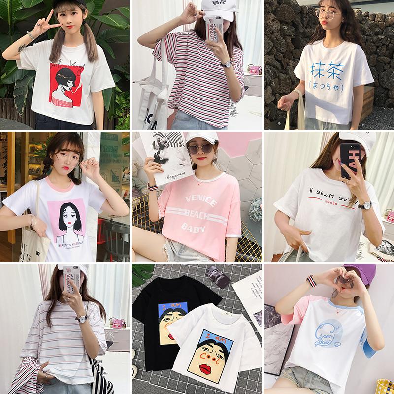 2019春夏新款韩版白色T恤女装短袖宽松圆领大码初高中学生上衣潮