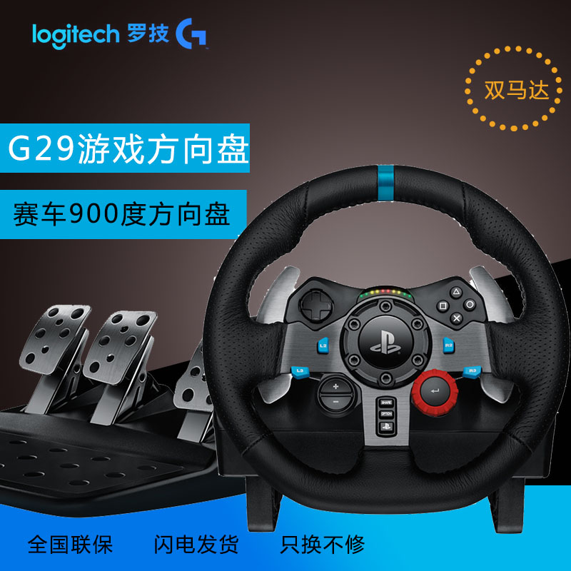 Usd 780 46 Logitech G29 Gaming Steering Need For Speed Ps3 Ps4