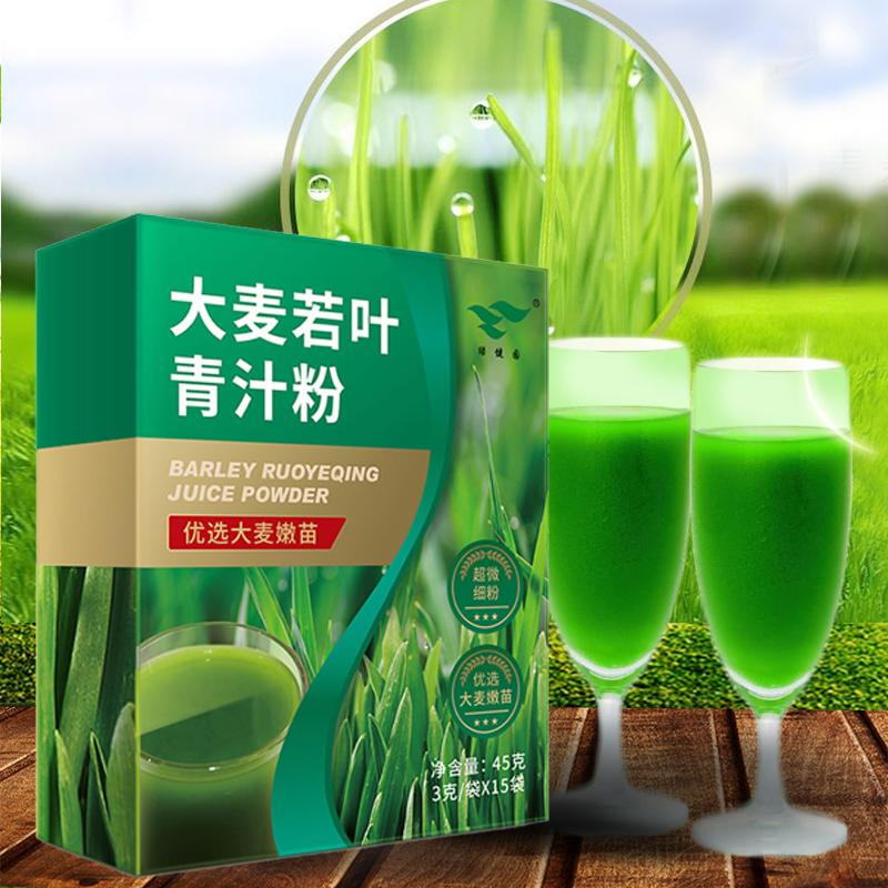 纯大麦若叶青汁粉3g*15袋