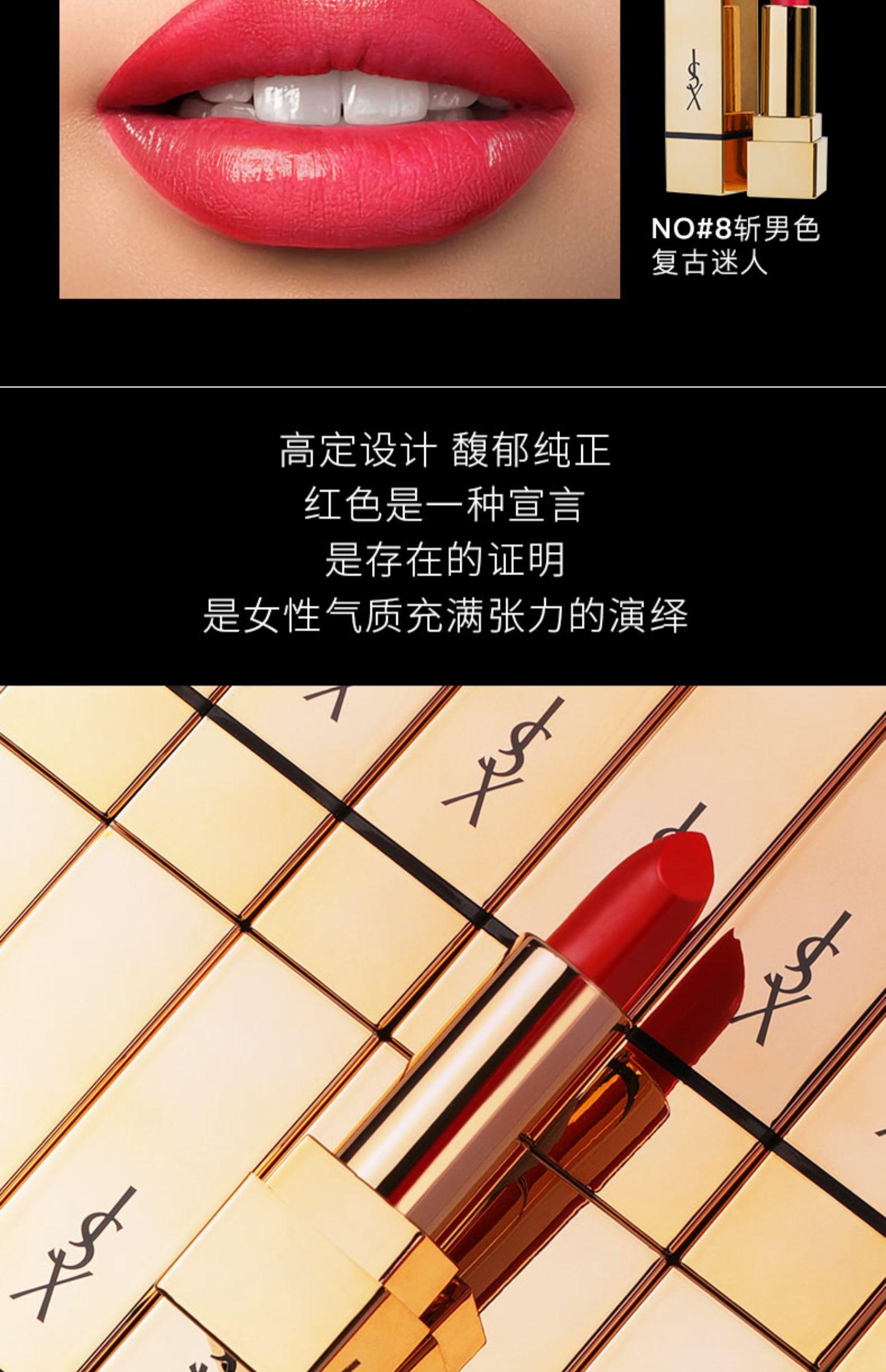 JSX口红方管正红色小金条复古 莹泽纯魅以爱为妆限定版持久滋润商品详情图