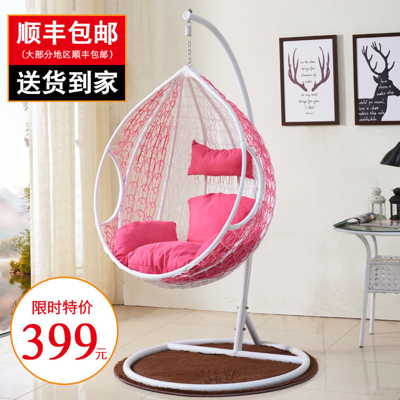 Beautiful Hanging Chair Living Room Ensign - Living Room Designs ...