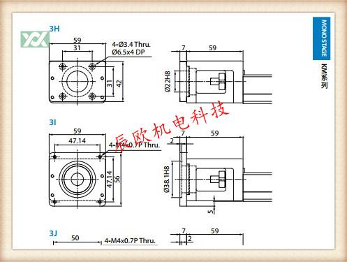 银泰PMI 2D 3D选型样本B17 银泰PMI 3D零件库 银泰 3D选型资料