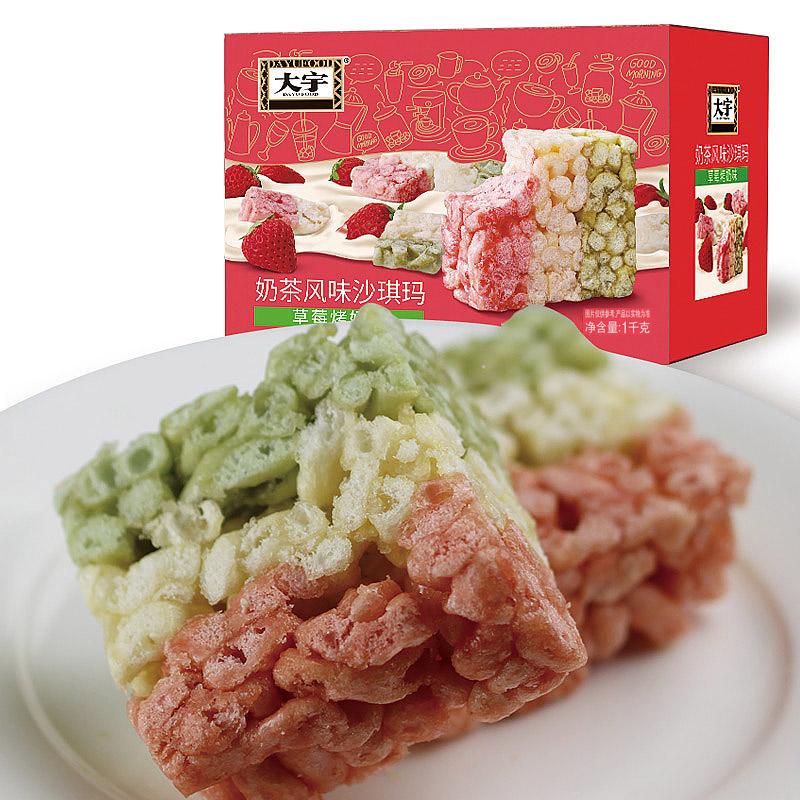 大宇食品1kg奶茶風味酸奶沙琪瑪黑糖草莓糕點零食點心薩琪瑪整箱