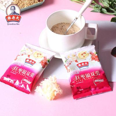 秦老太红枣银耳羹莲藕粉百合0低脂肪代餐速溶冲饮营养早餐小袋装