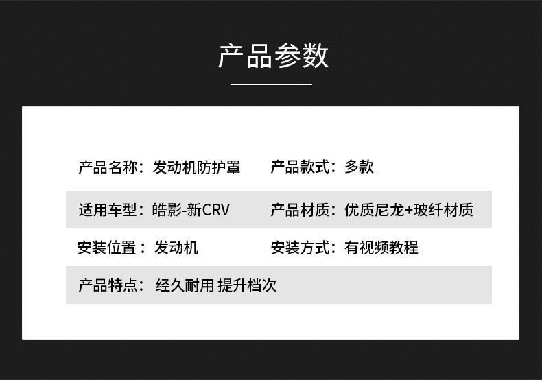 Nắp đậy chống bụi khoang máy động cơ Honda CRV 2018-2020 - ảnh 13