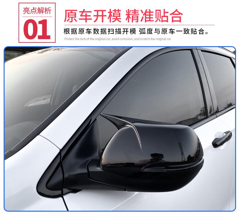 Ốp viền cong kính màu đen bóng Honda CRV 2018 - 2021 - ảnh 5