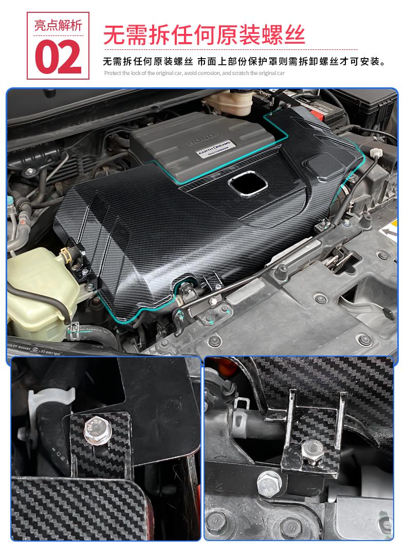 Nắp đậy chống bụi khoang máy động cơ Honda CRV 2018-2020 - ảnh 8