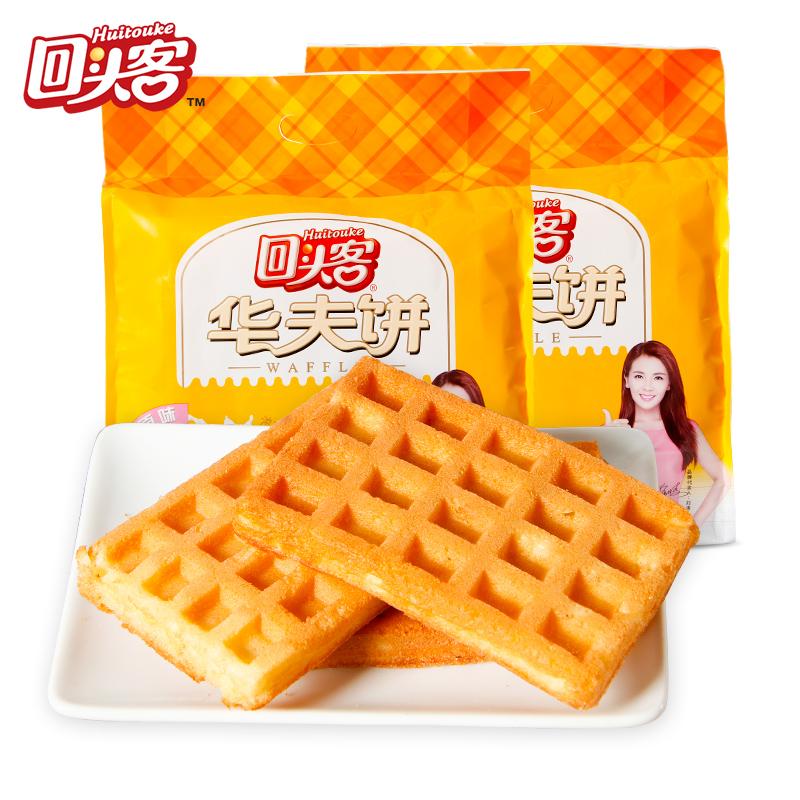 【回头客】早餐面包原味华夫饼480g