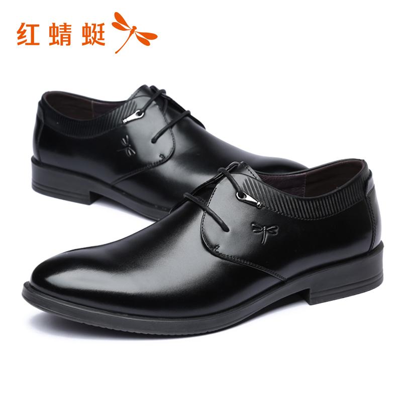 红蜻蜓男鞋商务休闲正装皮鞋尖头系带头层牛皮英伦真皮男士皮鞋